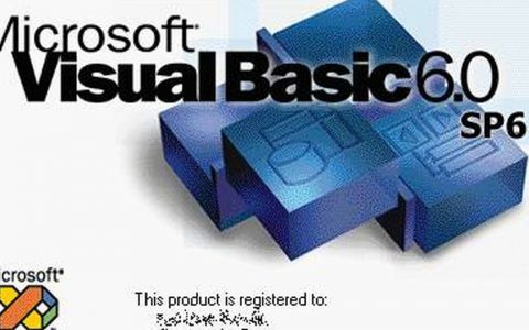 change-mouse-pointer-visual-basic-800x800