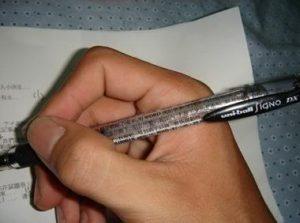 chuleta-examenes-copiar-13