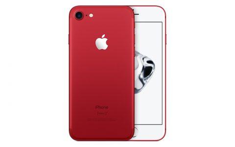 iphone7-model-select-201703
